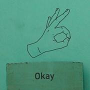 손가락아이콘-오케이