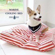 MARINE COOLING BED_RED