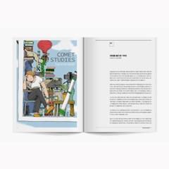 [Magazine GraphicNovel] Issue.11 관계, 그리고 혜성을 닮은 방