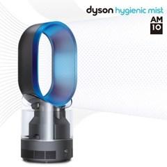 다이슨 Hygienic mist AM-10 블루