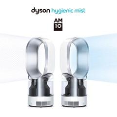 다이슨 Hygienic mist AM-10 실버