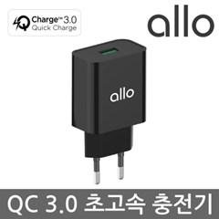 알로 퀵차지 3.0 고속충전기 UC101QC 핸드폰 급속충전