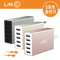 랩씨 5 포트 USB 고속 멀티 충전기