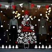 cmi112-해피 크리스마스트리(대형)