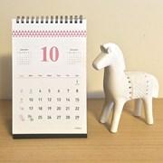 2016 Mellow Pattern Calendar 멜로우 패턴 캘린더