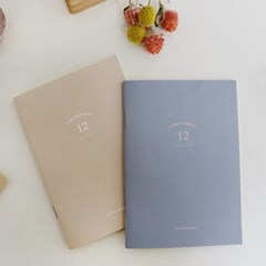 a tous moments monthly planner A6