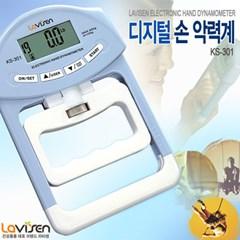 라비센(LAVISEN) 디지털 손 악력계 KS-301