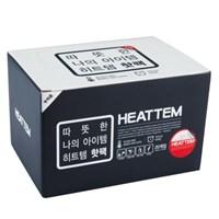 히트템 - 패드(20개세트/선물박스)