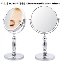 디오네 3x/1x 확대거울 Dione Magnification Mirror