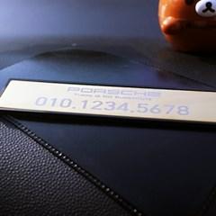 메탈 주차번호판 (타입B)
