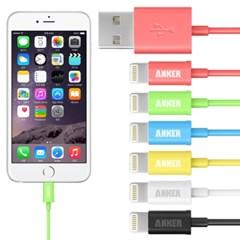 앤커 ANKER 아이폰6s 0.9m 8핀 라이트닝케이블 (63ANMFILTN-3)