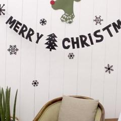 FSC 031-크리스마스 눈꽃 트리 레터링