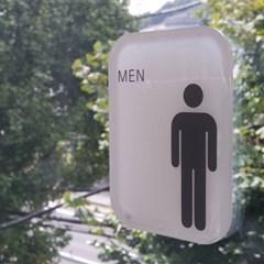 화장실표지판 Big