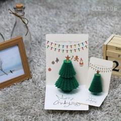 Mini Christmas Tree Slice-Popup-Card