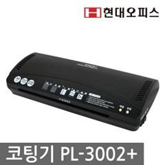 A4 코팅기 PhotoLami-3002 Plus +사은품증정