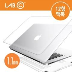 [LAB.C] 매트 클리어 하드 케이스[투명][맥북12]