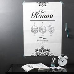 들온나 포스터