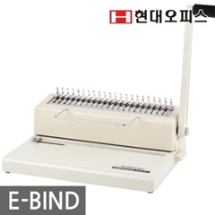 E-BIND + 플라스틱링100개+표지100매