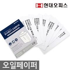 문서세단기 소모품 오일페이퍼(15매)