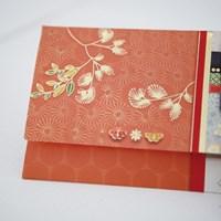 나비잠 용돈봉투 FB213-4