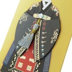 대례복(왕) 용돈봉투 FB215-5