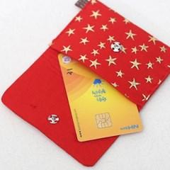 입체별카드지갑만들기(재단됨,실,바늘포함)
