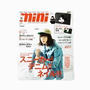 mini 3월호 (미키 지갑 증정)