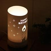 인테리어 조명 '이응-생일축하'