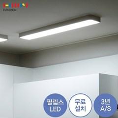 [한샘몰XLampohm] LED 유로 주방등_대 (무료설치)