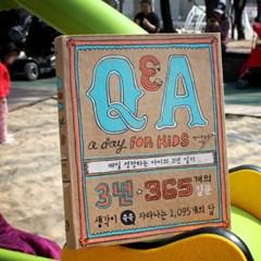Q&A a Day for Kids : 매일 성장하는 아이의 3년 일기