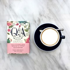 Q&A a Day for Moms : 꿈이 있는 엄마의 5년 이야기