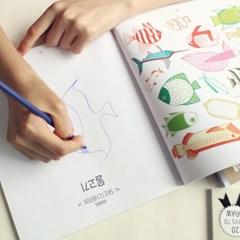 어썸 스케치북-동물