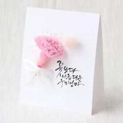프리저브드플라워_꽃보다엄마 핑크