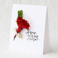 프리저브드플라워_꽃보다엄마 레드