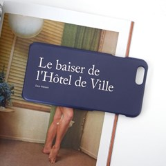 French Classic Phone case - Le baiser