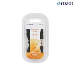 [rozet] 연장케이블 1M RX-50