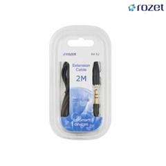 [rozet] 연장케이블 2.0M RX-52