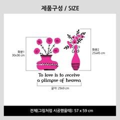 엔틱소품(2) S655-화분 포인트시트지 그래픽스티커
