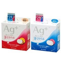 ATP-40P 겨땀 패드 40매