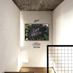 메탈 보타니컬 카페 주방 식물 인테리어 액자 Eat green