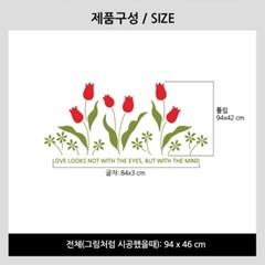 튤립마당 S662-꽃 플라워 포인트시트지 그래픽스티커_(1755652)