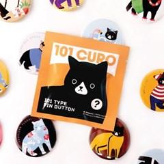 101 curo pin button