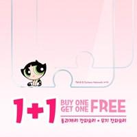 [1+1]파워퍼프걸 강화유리필름_버터컵 강화유리+무지 강화유리