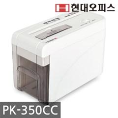 전동 문서 세단기 PK-350CC /탁상형/개인/가정용/파쇄기