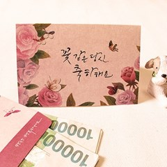 민화 돈봉투+카드 A [장미 백접도]
