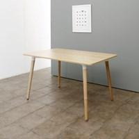 스칸 헤닝 테이블 1280