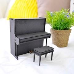 파비 DIY 피아노