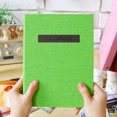 우리아기 성장앨범X육아일기(바인딩 접착식앨범+스크랩북)-그린