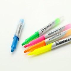 문화 언더라인 에스 형광펜 3색세트