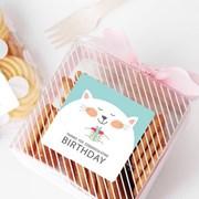 스카이 캣 생일답례 사각 라벨 (10개)